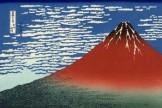 mount-fuji-264267_640-e1580092610922